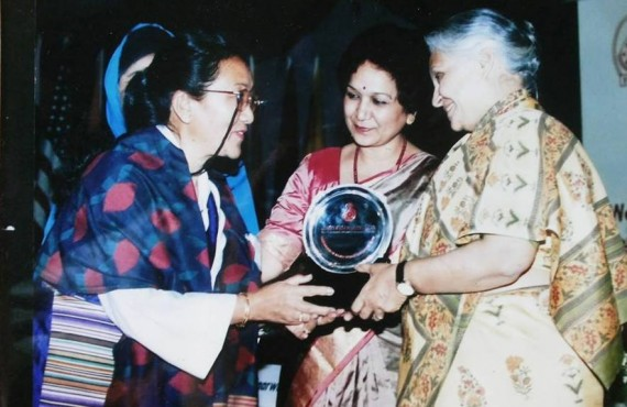 Priyadarshani Award